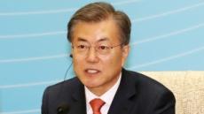 """""""신창타이, 마라탕, 샤오캉, 하이타오족, 티엔마오…"""", 中 열공 내비친 文대통령"""