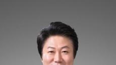 이승철ㆍ이문세 작곡가 홍진영, 음악저작권협회 23대 회장