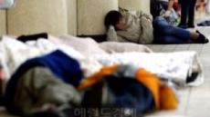 """[노숙현장 보고서①] """"막걸리 한잔이면 뜨뜻해져…"""" 거리 노숙인의 겨울나기"""