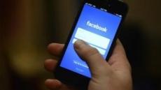 페이스북 한국서 번 돈, 한국에 세금낸다