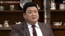 """수요미식회 만두, 김준현 """"찐만두는 첫째, 군만두는 둘째, 물만두는 셋째"""""""
