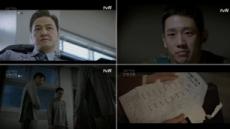 """'슬기로운 감빵생활' 팽부장 """"'악마 유대위' 냄새나""""…진실규명 키맨될까?"""