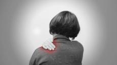 [김태열 기자의 생생건강] '팍팍한' 한국인의 삶 짓누르는 중년 고질병  '오십견'