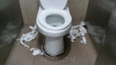 휴지통 없는 공중화장실 정착될 수 있을까?