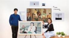 국립현대미술관 명작 '삼성 더 프레임' TV로 본다