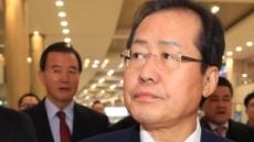 """홍준표 """"日정부 문재인 정부보다 한국당과 의견 맞아"""""""