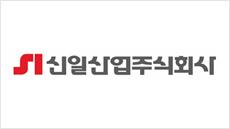 신일산업, '2018 상반기 신제품 품평회' 개최