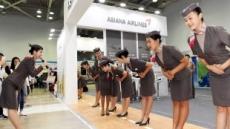 아시아나항공, 교육기부 '명예의 전당' 헌액