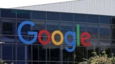 올 구글 검색 최다 질문은 'DACAㆍ비트코인'
