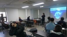 서울글로벌창업센터, 성과 공유 위한 모의투자IR 개최