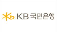 KB국민은행, 단순 업무 '로보틱 소프트웨어'에 맡긴다
