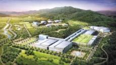 한국형 중이온가속기 '라온' 2021년 완공 탄력 받는다