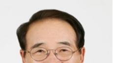 성우회 신임 회장, 유삼남 전 해군총장 선출