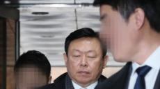 [신동빈 4년 구형 ②] 한ㆍ중 경제사절도 못간 신동빈, 롯데 해외사업 위기