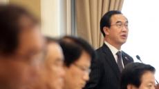 """조명균 통일 """"北 핵무력 완성 선언으로 대화 환경 변화 기대"""""""