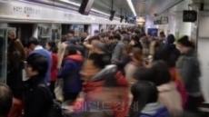 """""""출근 사흘만에 착한 아들이…"""" 온수역서 작업하던 지하철 수리공 사망"""