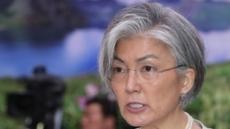 강경화, 中 왕이에 '기자폭행' 유감 표명…책임자 처벌 요구