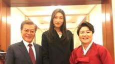 '배구여제' 김연경, SNS에 남긴 '영광스런 만남들' 보니…