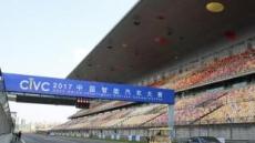 내년 중국 도로에 자율주행차 달린다