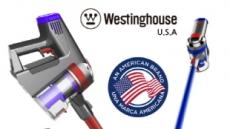 뛰어난 기능과 편의 갖춘 웨스팅하우스(Westinghouse) 무선청소기 WHC-721(X9) 출시 임박