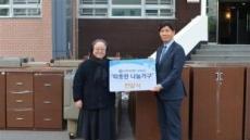 신한은행, 사회복지단체에 사무가구 800여점 기부
