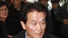 국민의당 'DJ 비자금 제보' 박주원 징계 논의