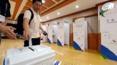 지방선거 D-180일…與野, '프레임 전쟁' 시작됐다