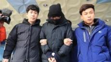 [포토뉴스] 중국동포 살인 용의자 영장실질심사