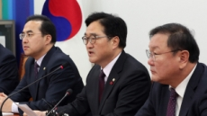 """우원식 """"홍준표 '알현' 발언, 대한민국 국민으로서 분노"""""""
