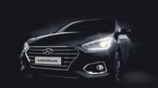 베르나, 2018 인도 올해의 차