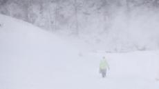 낮부터 찬바람에 추위 엄습…충남·호남에 최대 20㎝ 눈