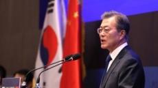 """충칭서 천민얼 만난 文대통령, """"중국 이끌 중요한 도시"""""""
