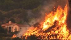 美 캘리포니아 산불, 주(州) 재난사상 최악…서울 1.7배 태워