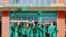 인천글로벌캠퍼스 4개 외국대 첫 졸업생들 속속 배출
