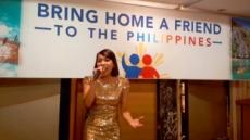 '어서와~', '내 친구의 집' 닮은 필리핀의 '친구 데려오기'