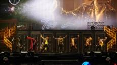 슈퍼주니어의 독보적 콘서트 브랜드 '슈퍼쇼7', 데뷔 13년차 내공 쏟아부었다