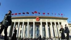 한중 경협 정상화?...中 장쑤·산둥·광둥성 한중산업단지 승인