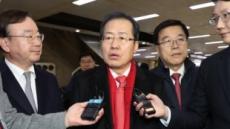 '개혁' 내세우는 한국당 지도부, 현실은 '친홍' 될까?