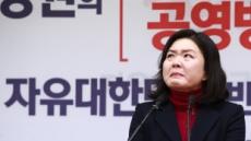 """'탈락' 류여해 오열 """"후안무치 홍준표에 맞서 투쟁"""""""