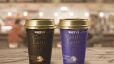 빙그레, 일본 도토루와 협업…컵커피 출시