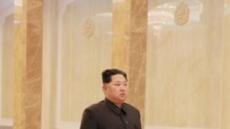 北 김정은, 김정일 6주기 맞아 금수산태양궁전 참배