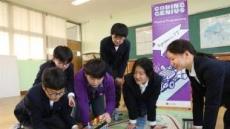 LG CNS, 대한민국 사회공헌대상 교육부장관상
