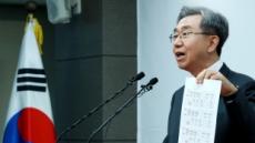 지방선거 한국당 후보군 TK '풍년' PK '빈곤'…전통 텃밭도 양분