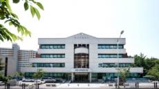 광명시 공공도서관, 2년연속 우수도서관 선정