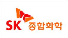SK종합화학, 다우케미칼 PVDC 사업 인수 완료…수익구조 혁신 속도