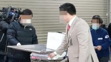 폭설 속 신생아 국과수 부검 시작, 병원도 모른다는 사망원인 밝혀질까?