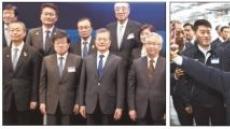 中 일대일로-韓 신남방정책…양국 상호협력 물꼬 텃다