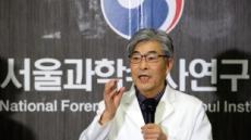 """국과수 이대목동병원 신생아 사망 """"1차 부검 사인규명 어려워, 부검결과 1개월 후"""""""