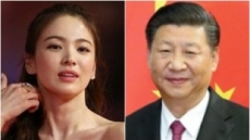 """송혜교 만난 시진핑 """"이 분 잘 알고 있다, 중국에서도 유명"""""""
