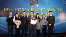 쌍용차 티볼리, 2017 대한민국브랜드대상 우수상 선정